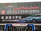 Auto China 2014  - Foto: Sommer