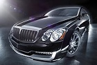 Maybach-Coupe  - Foto: Hersteller