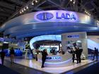 Moscow Motor Show 2014  - Foto: aaid