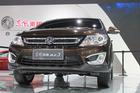 Shanghai Auto Show - Foto: Sommer