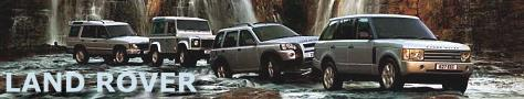 Land Rover Range Rover 5.0 Supercharged V8