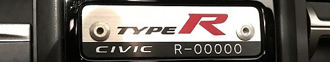 Honda Civic Type-R